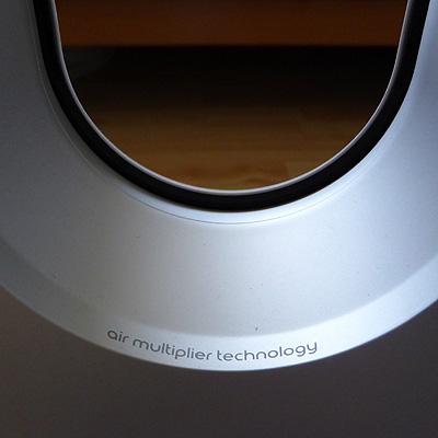 Dyson AM05 Air Multiplier © Matthias Blaß
